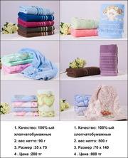 китайские Махровые полотенце Шымкент Тараз из урумчи 100г , 160тг