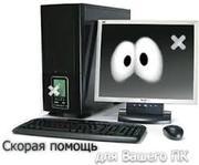 Установка Windows XP/7/8/