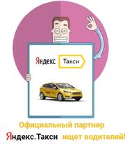 Водитель Taxi. Работа на собственном автомобиле,  Шымкент