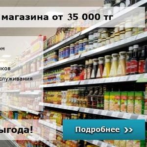 Автоматизация продуктовых магазинов,  Мини-Маркеты