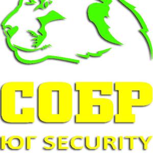 СОБР ЮГ SECURITY – СОЗДАНЫ ЗАЩИЩАТЬ
