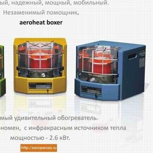 Автономные обогреватели от производителя - компании Саво