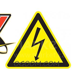 электрик  электромонтажные работы и  устранение неисправности   любой
