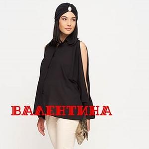 блузы для беременных женщин в Шымкенте