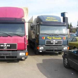 Продам грузовой автомобиль MAN