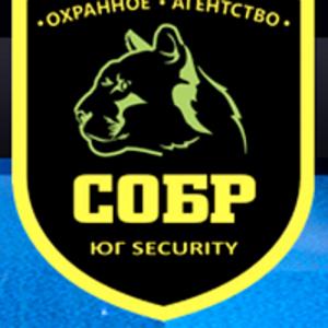 агентство безопасности СОБР ЮГ Security