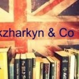 Английский, русский, математика с Мисс Акжаркын и Ко